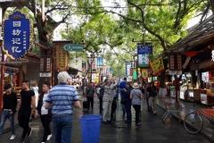Bazaar, Xian
